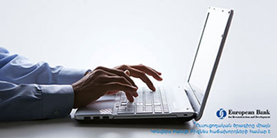 Free of charge online training course developed by the EBRD
