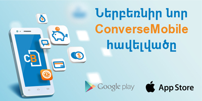 Converse Mobile. New mobile service with more comprehensive features