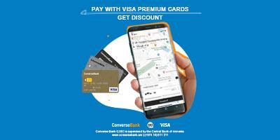 Discount for VISA PREMIUM cardholders
