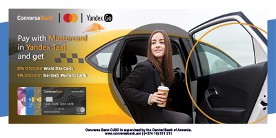 Special offer Mastercard + Yandex Taxi