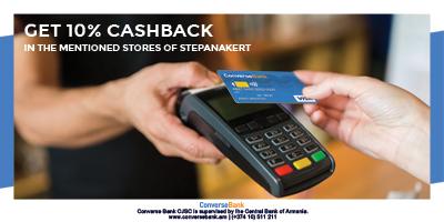 Получай 10% CashBack в отмеченных магазинах Степанакерта.