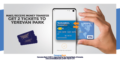 Profitable Card to Card transfer with VISA