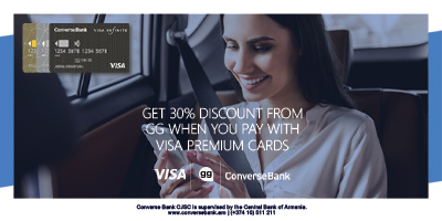 Get Your personlised advantages with VISA