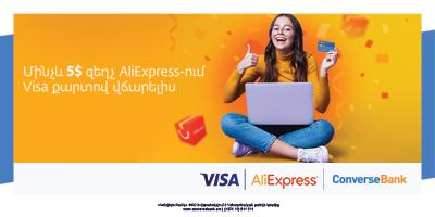Վճարիր Կոնվերս Բանկի VISA քարտով և ստացիր զեղչ AliExpress-ում